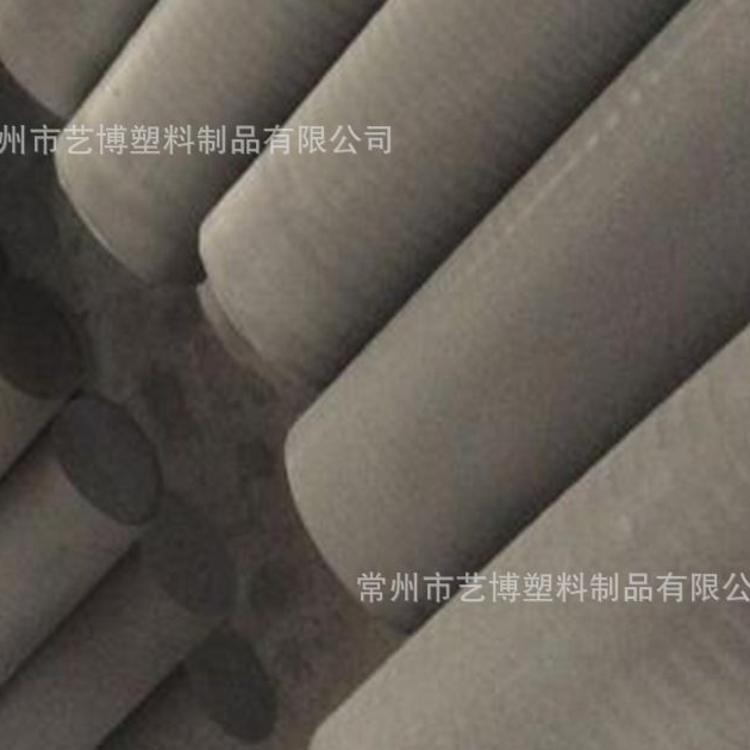 专业定制各种规格EVA圆柱,外径75. 85. 95. 105