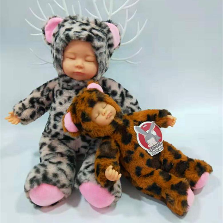 正版新款 25厘米45厘米豹纹熊睡萌娃娃仿真睡眠安抚娃娃长毛娃娃