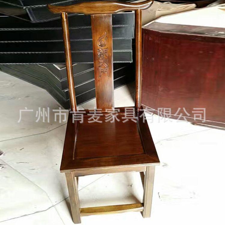 专业生产中国风官帽椅 实木家具办公椅 仿古椅办公家具定制批发
