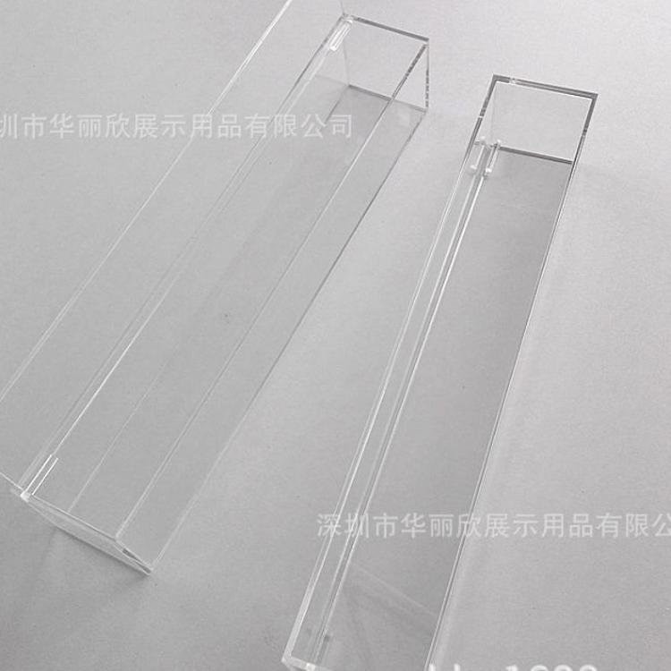 供应 亚克力长方形盒子 压克力展示盒 有机玻璃盒子 翻盖透明画盒