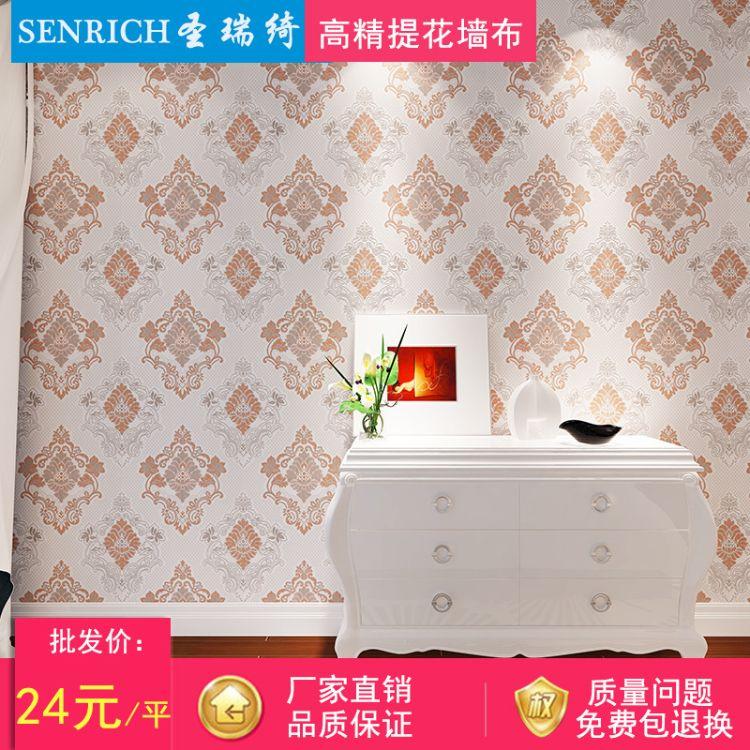 圣瑞绮高端高精密提花欧式客厅卧室无缝墙布 无纺布电视背景墙