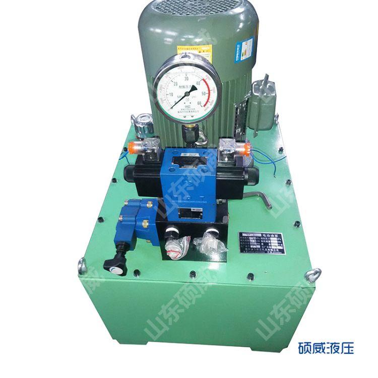 原厂销售一拖三一拖四超高压电动泵 DSS型多向同步顶升液压泵站