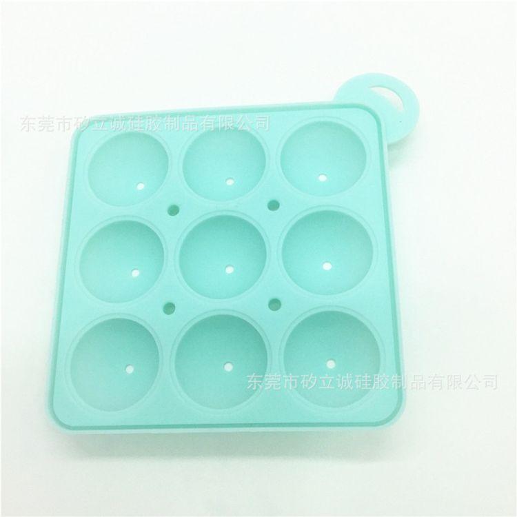 小号9连硅胶棒棒糖蛋糕模具 烘焙模具 厨房小工具硅胶冰格模具