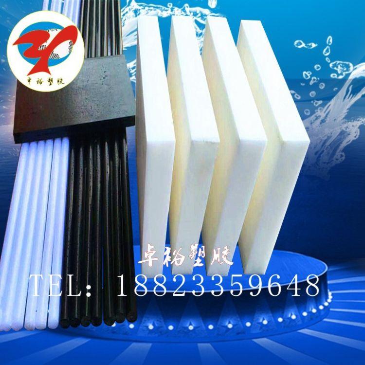 PA66加玻纤尼龙板mc901蓝色尼龙板进口蓝色尼龙棒PA尼龙棒尼龙板