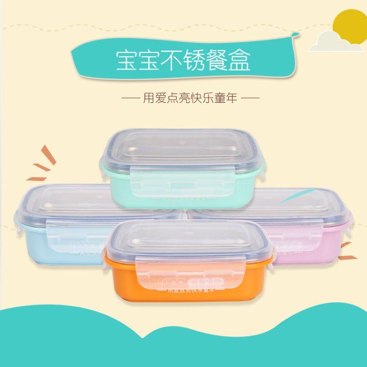 304卡通不锈钢儿童饭盒 时尚食格饭盒分离防烫可拆卸快餐盒
