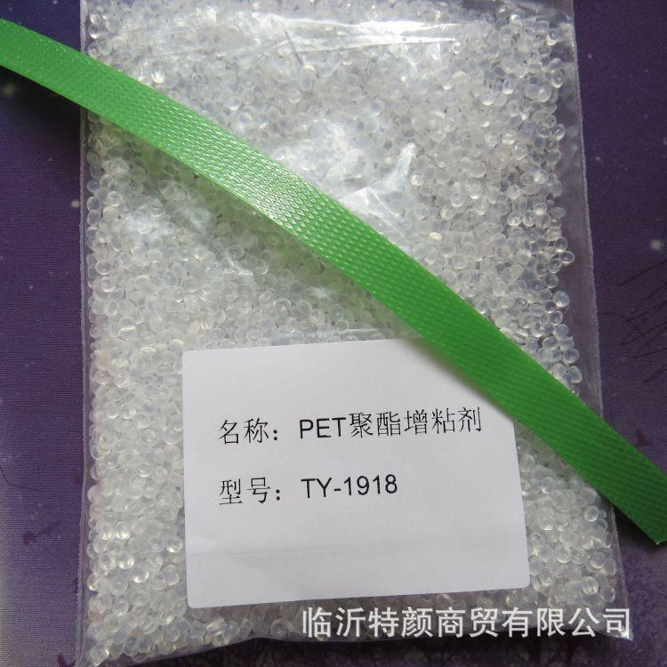 塑钢打包带增粘剂厂家 塑钢打包带增韧剂 黏度好 韧性好 量大从优