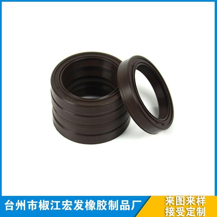 电镐专用橡胶配件耐高温 骨架油封 φ35*51*6mm 经济耐用