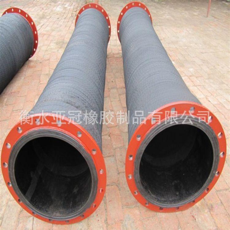 厂家供应大口径耐磨胶管 大口径橡胶管 大口径喷砂胶管,质量保证