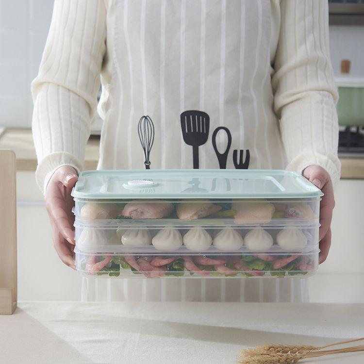 饺子盒冻饺单层多层饺子盘冰箱保鲜收纳盒冷冻饺子托盘带盖馄饨盒