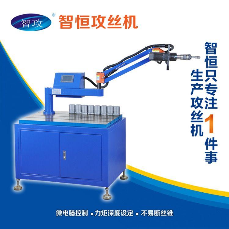 电动攻丝机6-24 6-30标准万向伺服攻丝机台式齿轮式数控攻丝机