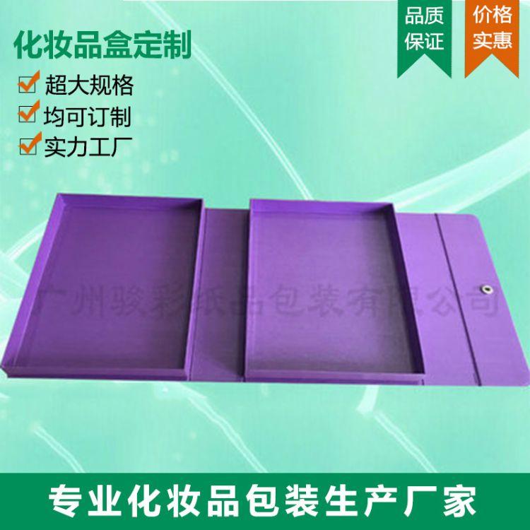 厂家供应精品化装品盒 彩妆盒 眼影套装盒 礼盒生产定制