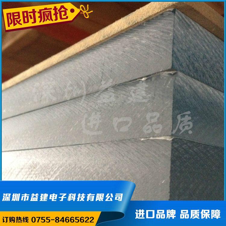 10mm防静电黑色亚克力板 ESD有机玻璃板