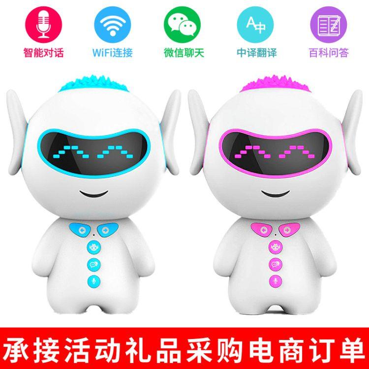 儿童胡巴机器人 WIFI微信对话语音 智能机器人早教机智AI伴机器人