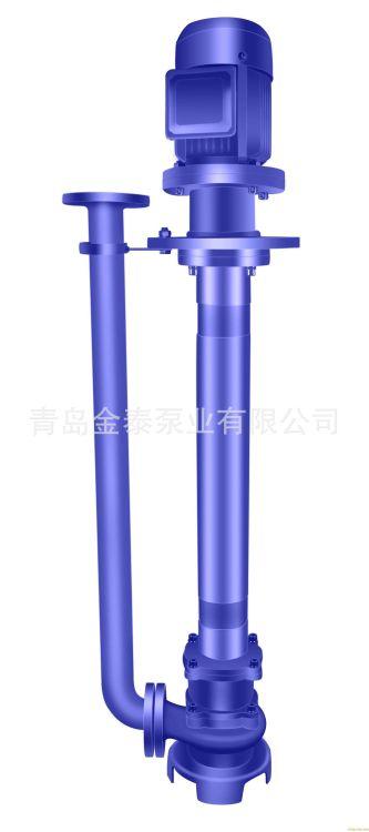 厂家直销YW系列长轴立式液下泵