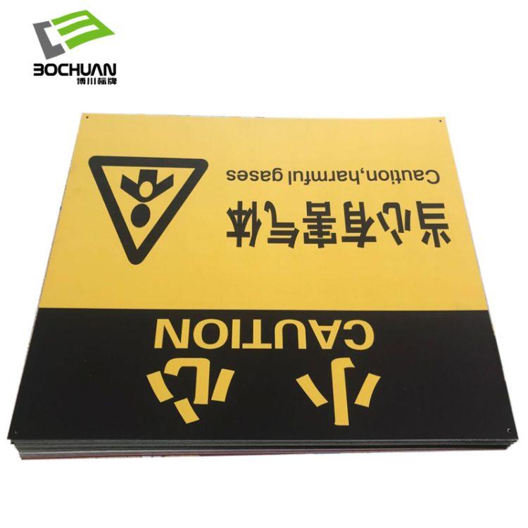 供应禁止标志牌,安全标志,电力安全警示标志。