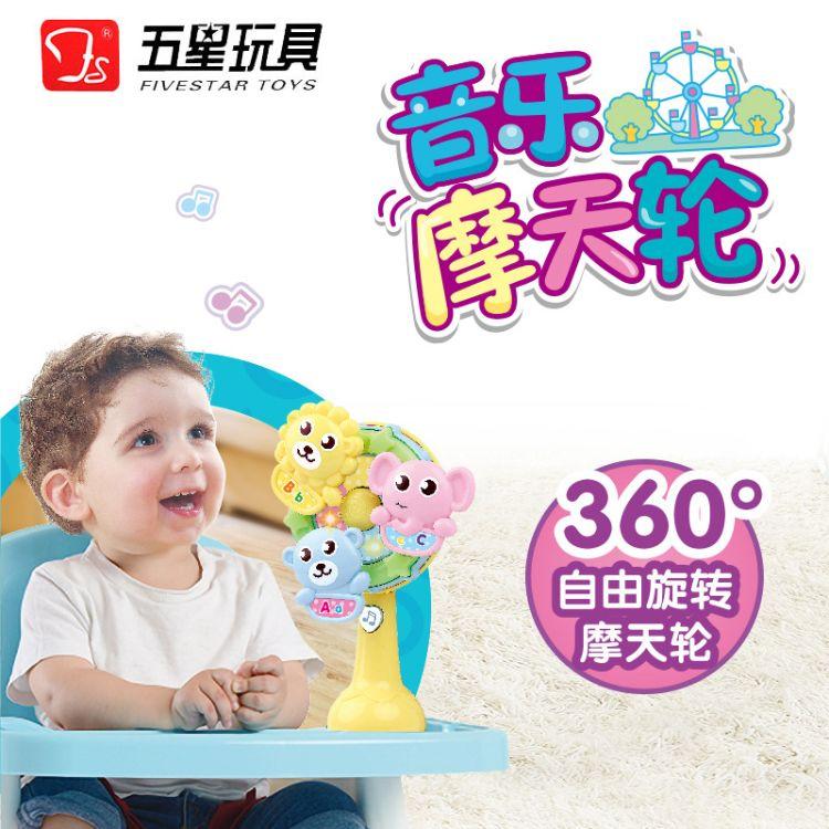 儿童早教安抚玩具互动婴儿启蒙益智摇铃玩具电动音乐厂家直销批发