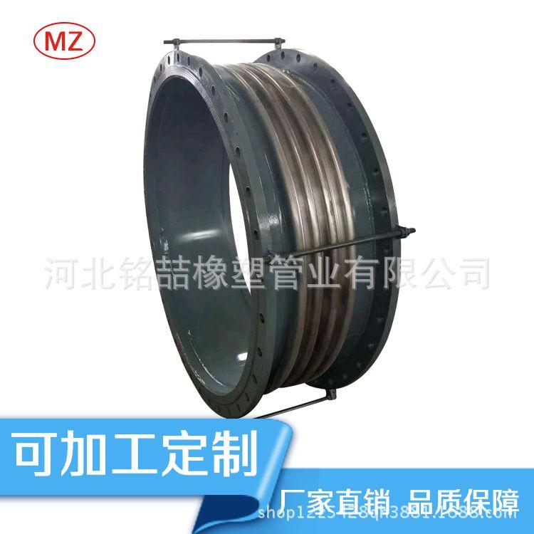 厂家定制波纹补偿器 金属耐磨不锈钢 法兰式轴向型波纹补偿器
