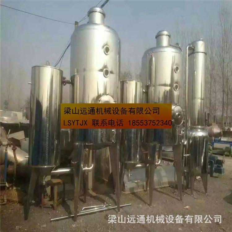 专业卖二手降膜蒸发器 废水蒸发器 浓缩蒸发器 二手双效蒸发器