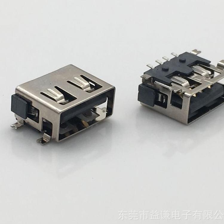 短体全贴片无边USB 10.0短体全贴SMT卷边6.8 LCP耐高温