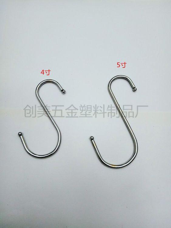 3寸自产出口中东 日本 厨房超市万能金属铁s型形挂钩 s勾挂钩子