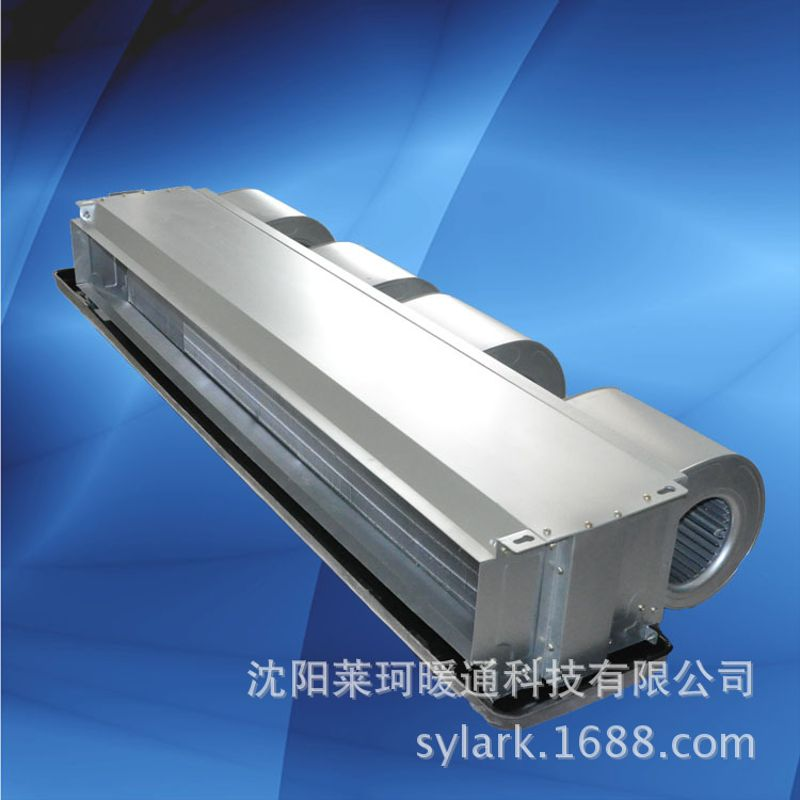 莱珂FP-204WA卧式暗装风机盘管 厂家直销