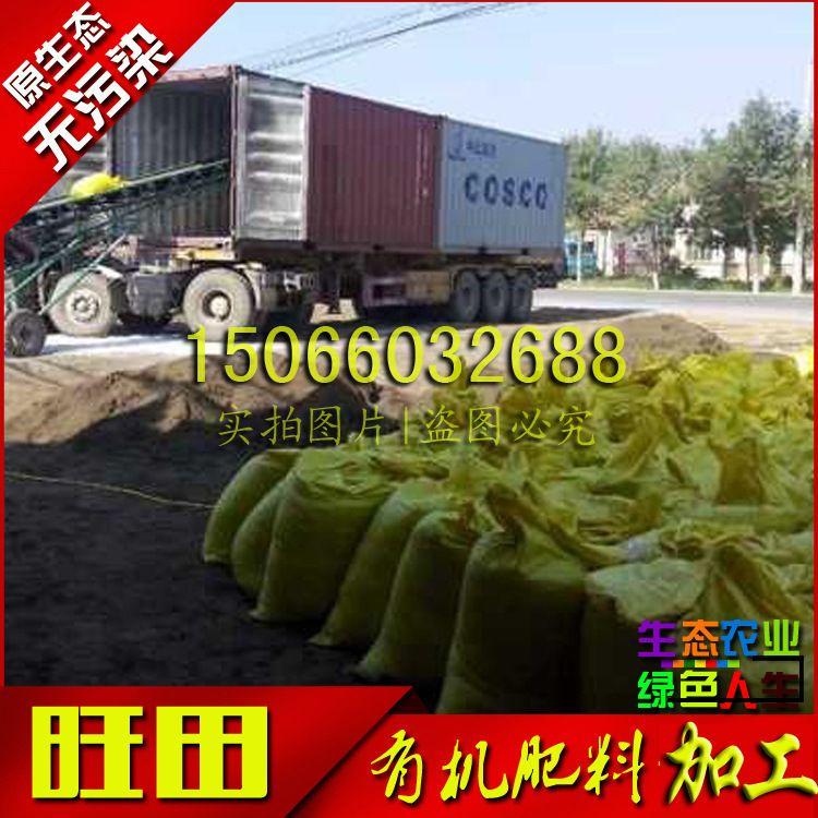 羊粪有机肥 果树花卉园林绿化营养土营养肥料 葡萄桃树苹果石斛用