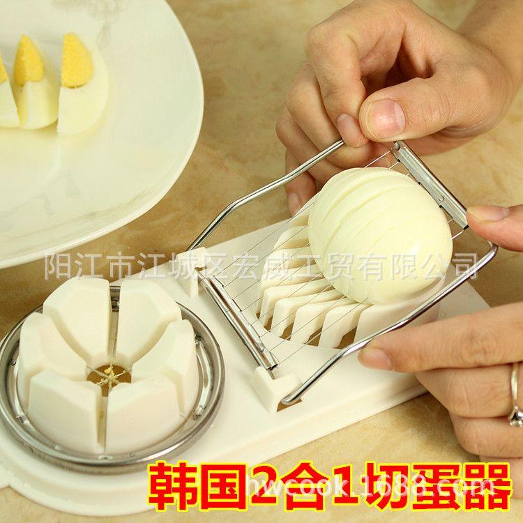 二合一切蛋器 双头切蛋器 花式分蛋器 多功能鸡蛋切 皮蛋切片器