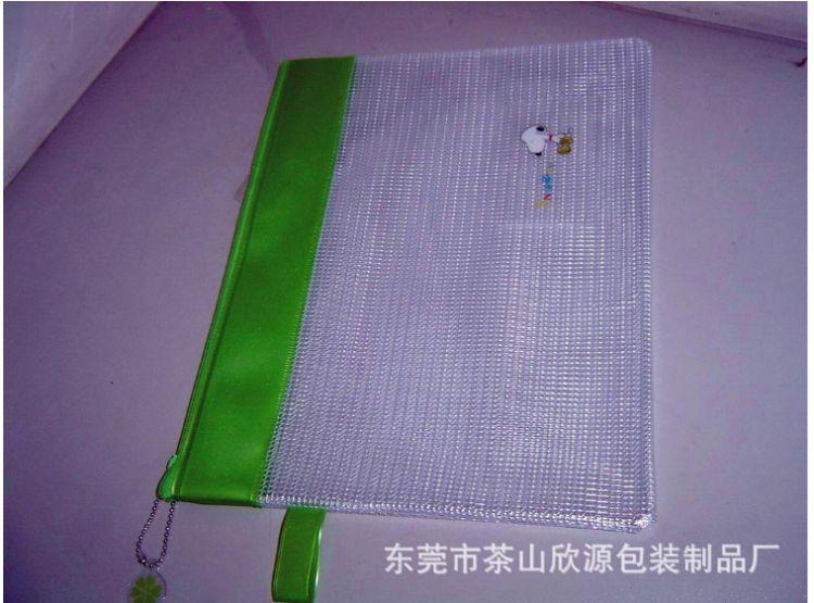 PVC文件袋笔 资料袋厂家定制PVC袋PVC胶袋PVC电压袋拉链袋优惠