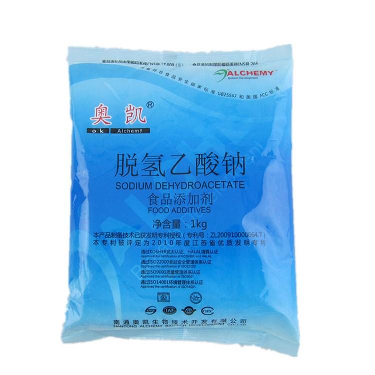 抑菌剂保鲜剂正品脱氢乙酸钠1Kg 肉食面包烘焙泡菜防腐剂添加剂