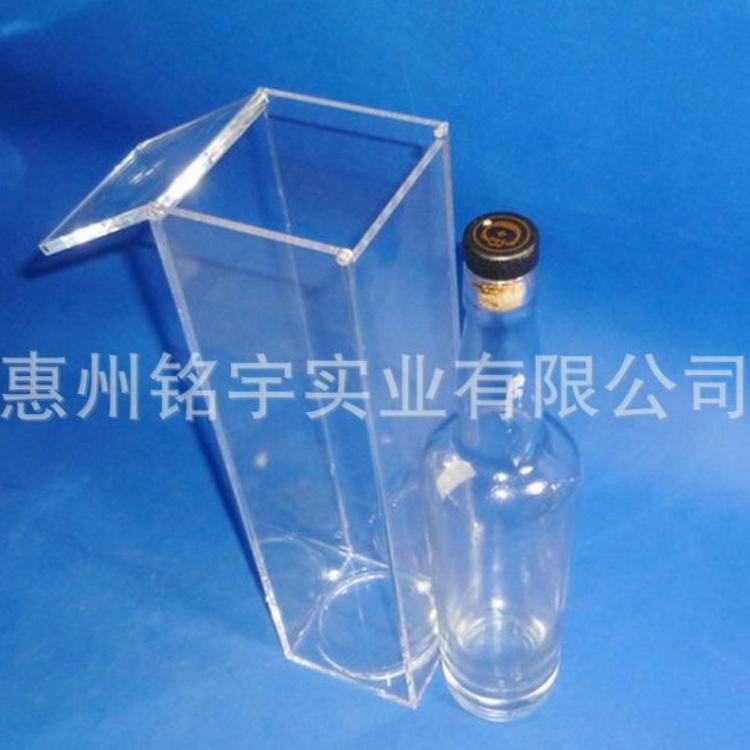 亚克力透明酒盒包装盒    有机玻璃酒盒包装盒