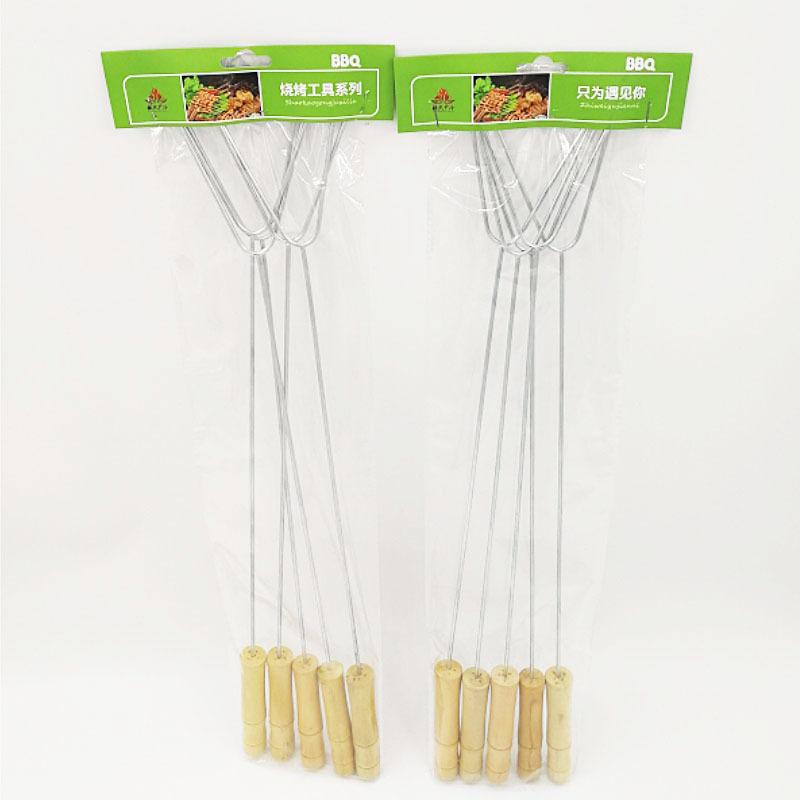 烧烤叉烧烤工具叉子U型叉肉叉子烤鱼叉BBQ烤针烤叉子热狗叉