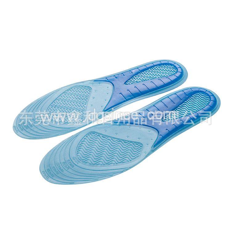 剪码缓冲运动鞋垫厂家直销透气减震军训鞋垫男女吸汗防汗运动鞋垫