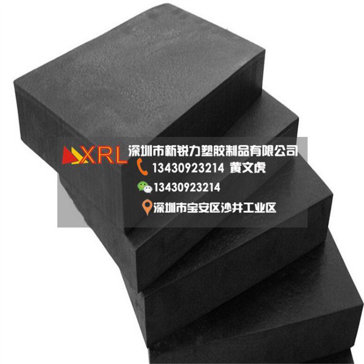 黑色ABS+PC板进口阻燃防静电ABS板,ABS+聚碳酸酯板