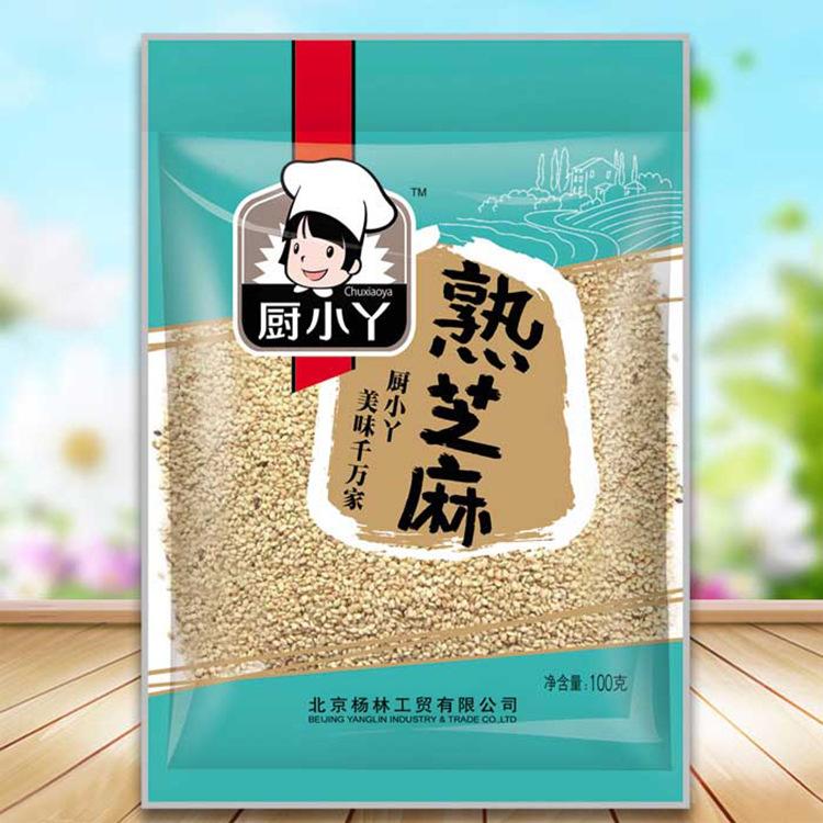 厨小丫熟白芝麻 炒熟即食炒芝麻100g免洗炒熟白芝麻大粒健康美味