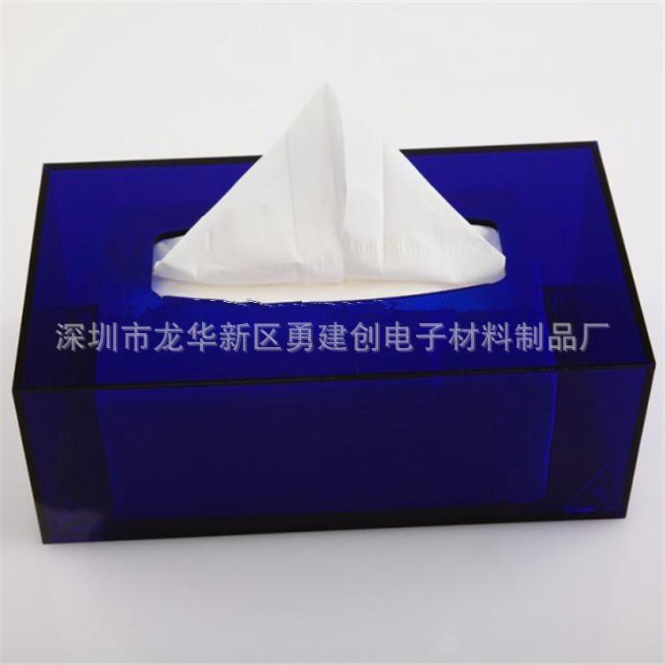 专业生产亚克力包装盒 保健礼品包装盒定制 有机玻璃透明盒子