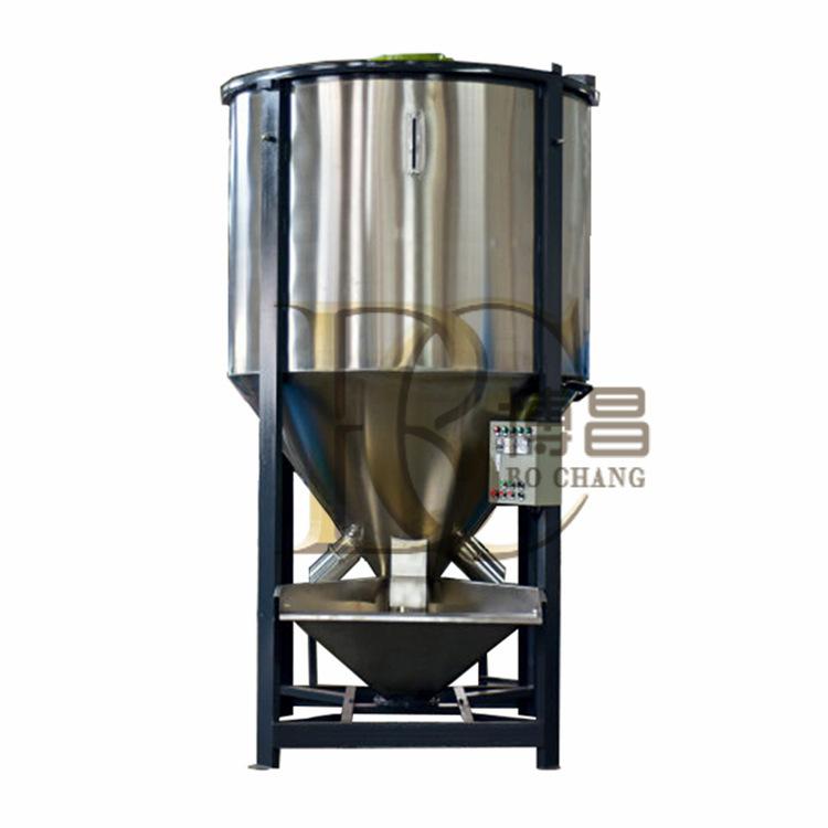 博昌供应300公斤立式搅拌机塑料颗粒片材立式搅拌桶带烘干