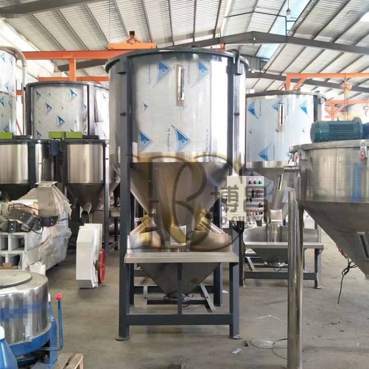 塑料颗粒搅拌机不锈钢立式搅拌机 博昌专业厂家生产质量保证