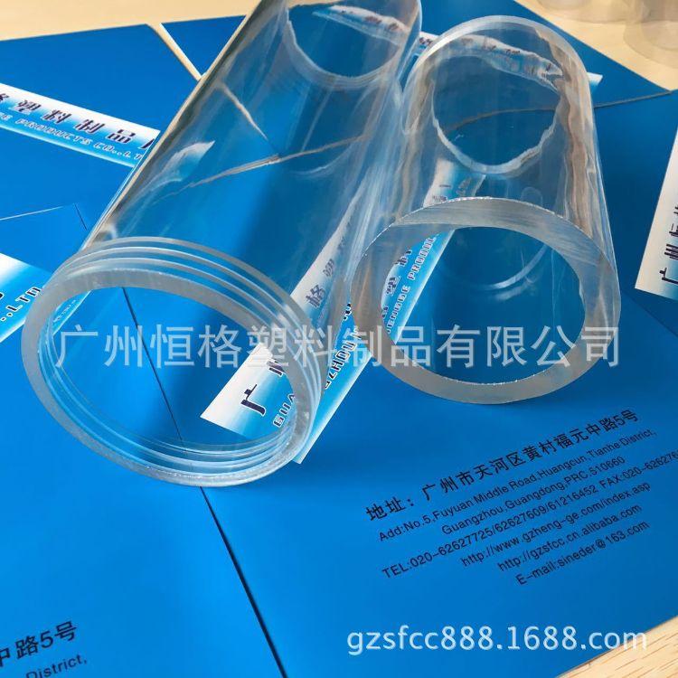 厂家库存高透明亚克力管 库存量大 有机玻璃浇铸管