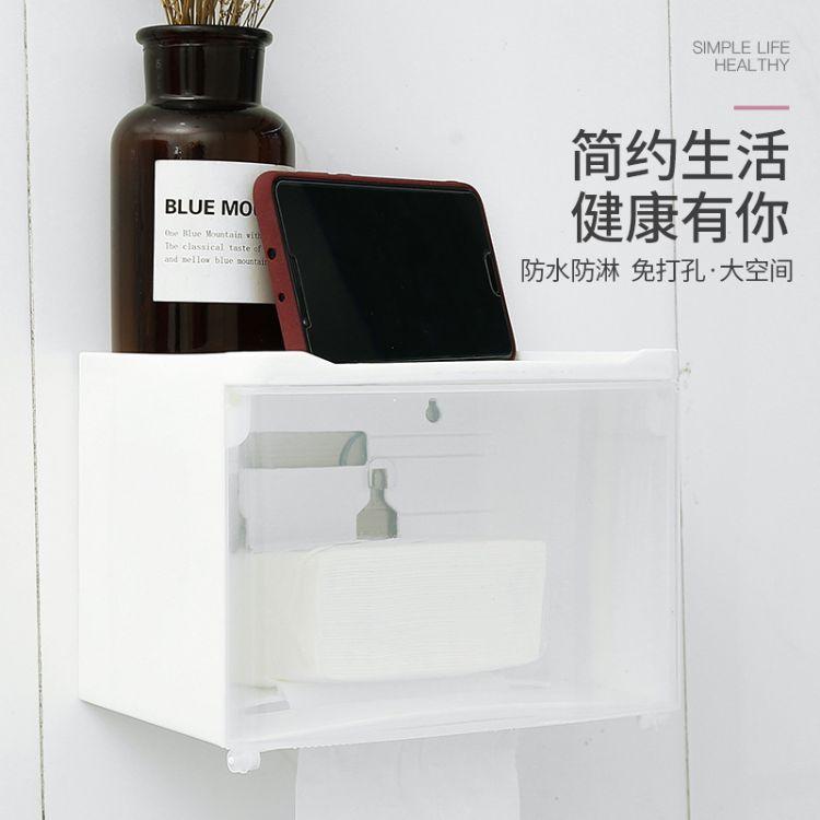 创意防水浴室纸巾盒厕所纸巾抽无痕贴卫生间收纳盒免打孔