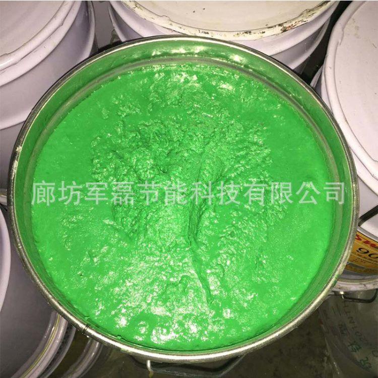 乙烯基防腐环氧玻璃鳞片胶泥 耐磨树脂玻璃鳞片胶泥防腐