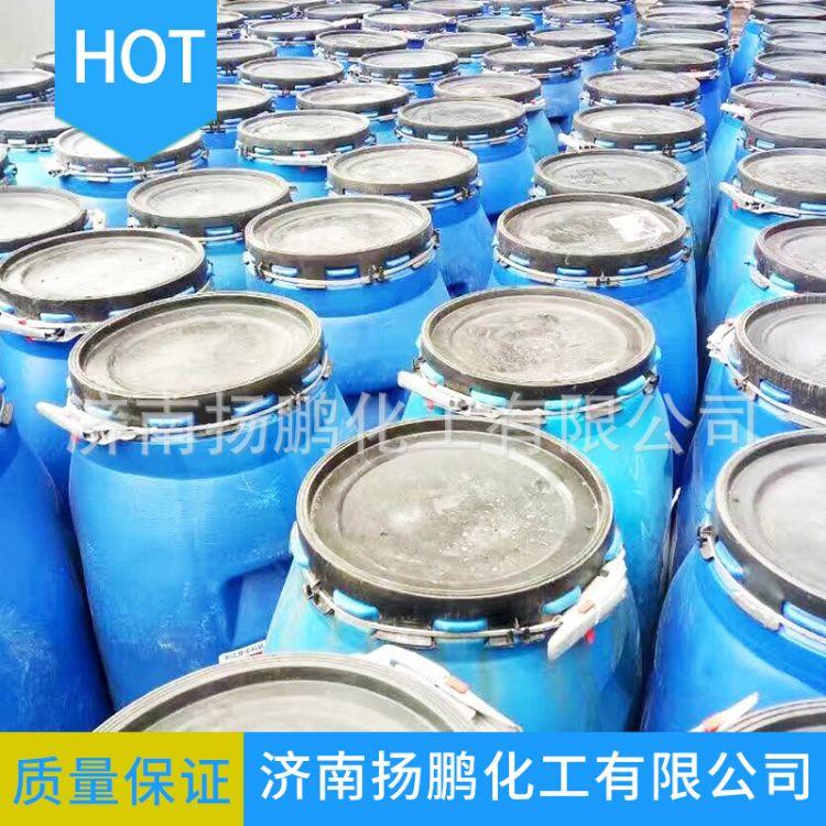 洗涤日化原料aes脂肪醇聚氧乙烯醚硫酸钠AES乙氧基化烷基硫酸钠