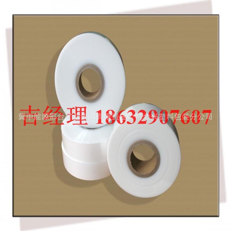生产厂家供应0.05*50m POE药盒捆扎包装膜