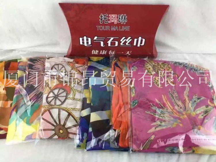 批發會銷禮品 托瑪琳電氣石絲巾 圍巾 紅圍巾