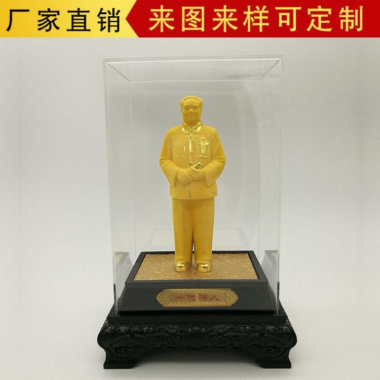 绒沙金毛主席工艺品摆件毛泽东全身塑像定制铸金毛主席纪念品