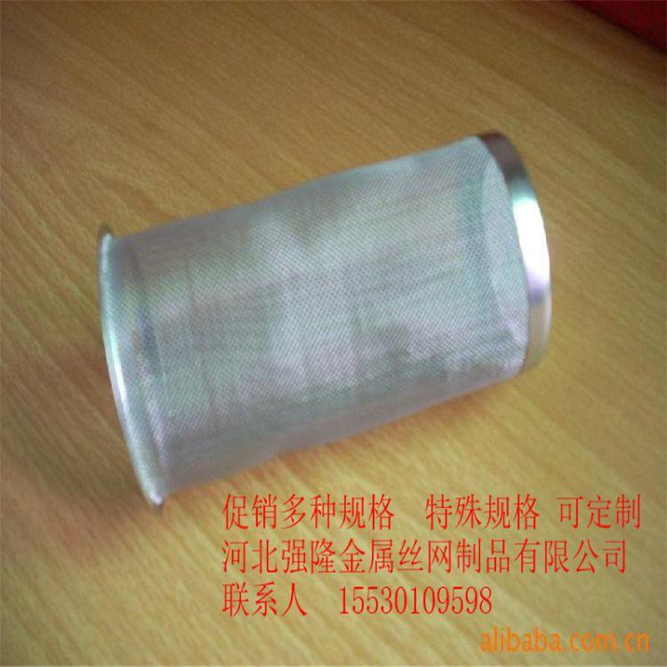低价销售供应防尘过滤网  不锈钢滤网空气过滤网滤网