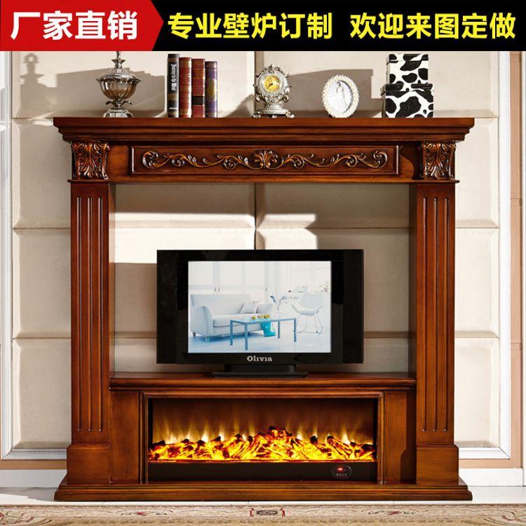 工厂批发欧式壁炉电视柜背景墙美式壁炉架简约实木电壁炉装饰柜