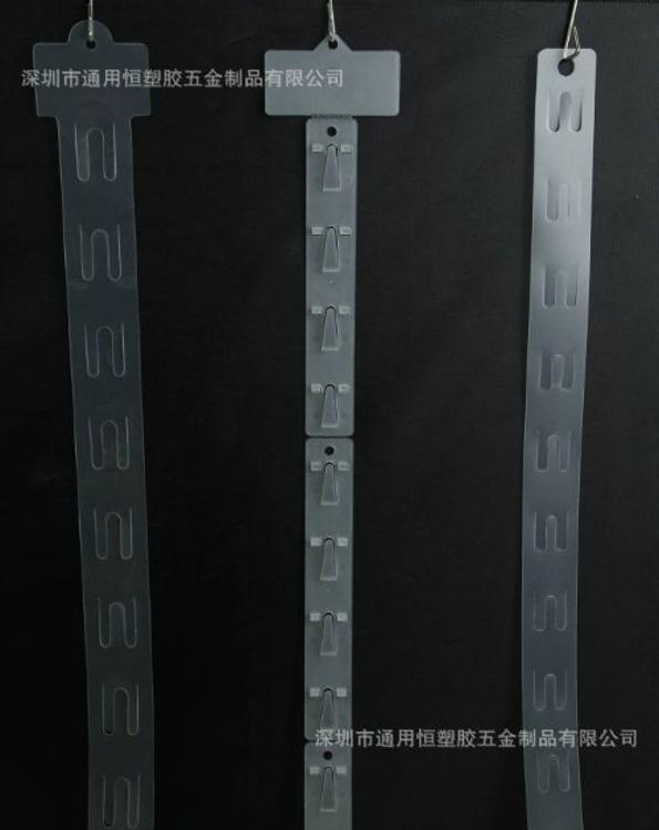 厂家直销供应香港挂条塑料挂条超市挂条PVC挂条