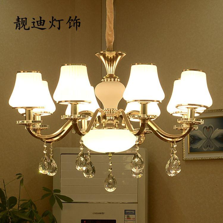 歐式玻璃吊燈 LED蠟燭客廳燈 臥室燈 餐廳燈 酒店工程玻璃吊燈