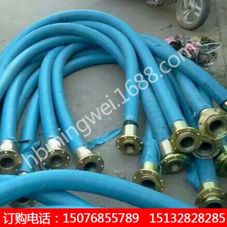 热销高温耐磨大口径胶管  大口径吸排泥沙胶管  输水大口径胶管