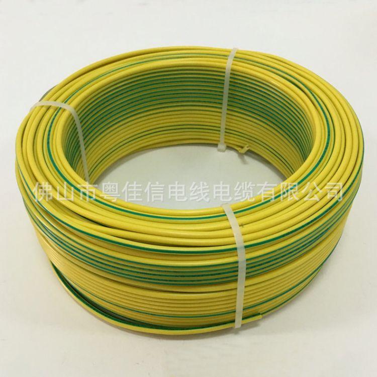 多股软芯电线电缆 家装电线电缆RV 6MM 铜芯绝缘电线电缆